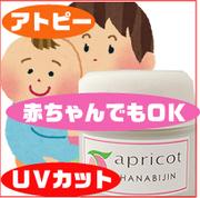 yukihana-akachan