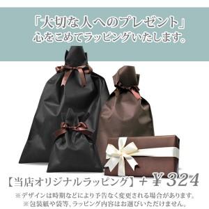 gift001_1