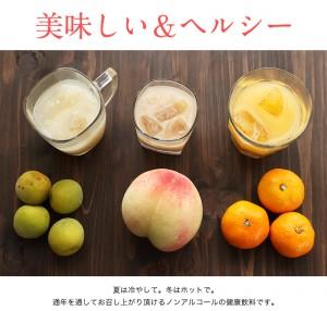 201707_amazake6_09