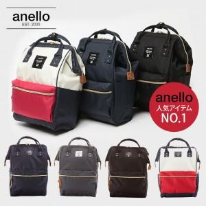 anello-5655366m