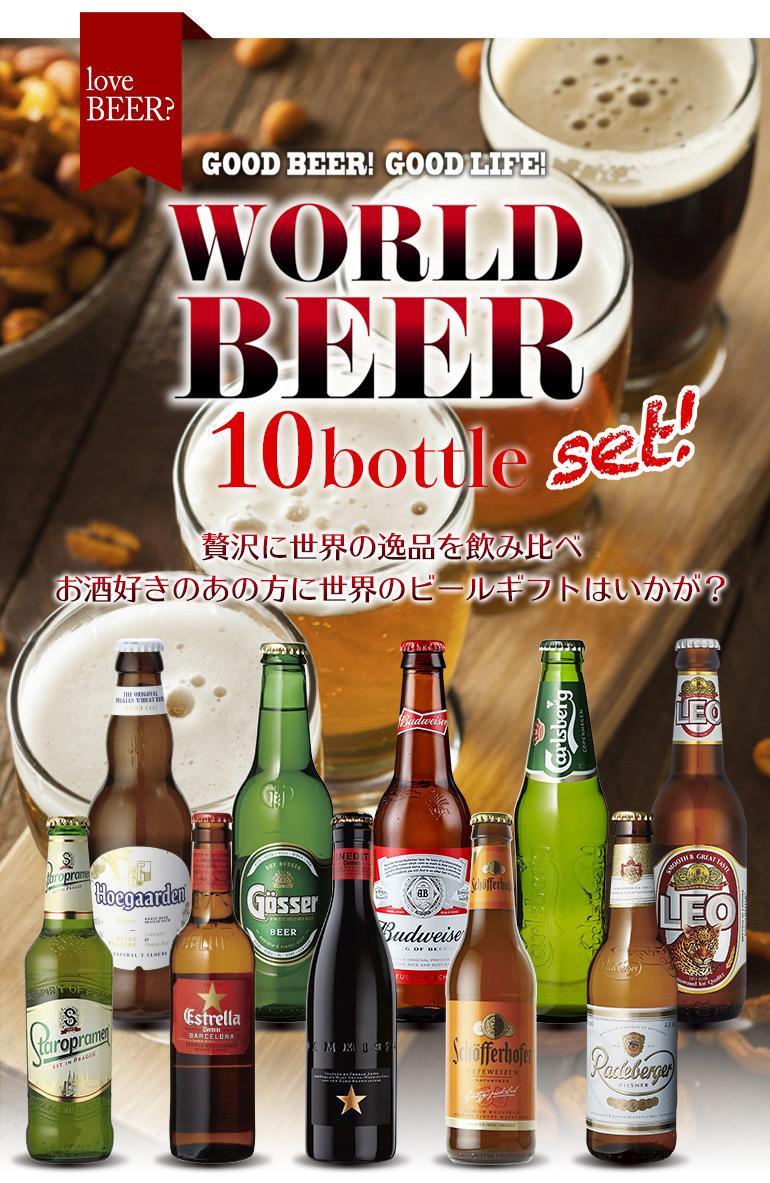 beer12-69dan_01 ビール6