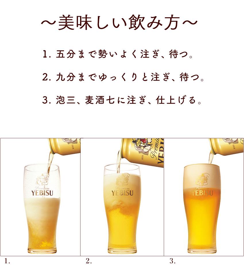 30502_8  ビール1