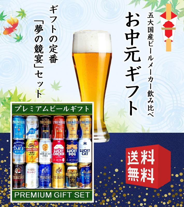 imgrc0073486054  ビール4