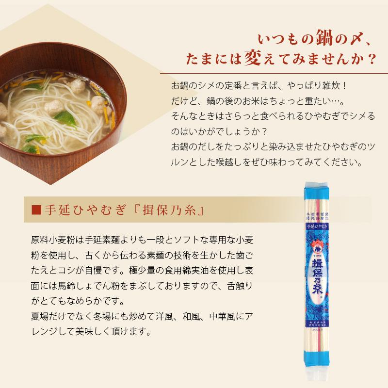 hiyamugi-lp-003-- 冷や麦3