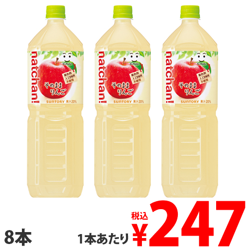 s00506  ソフト5