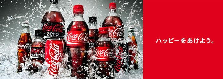 cat-cola ソフト6