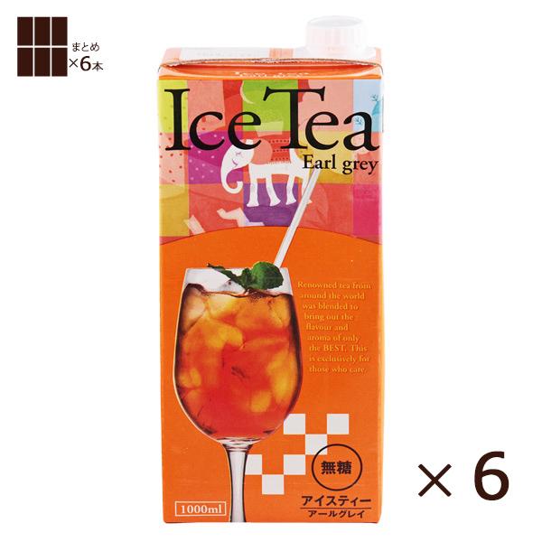 set06_6918889 tea1