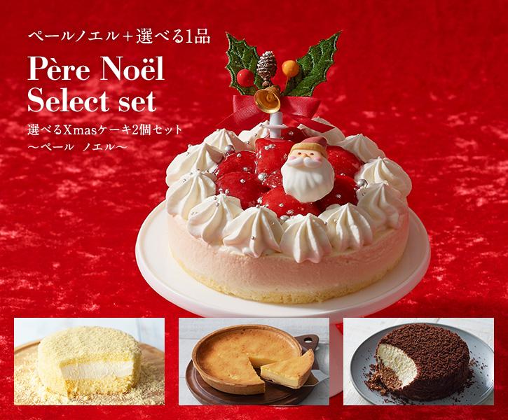 m437_01  クリスマス1