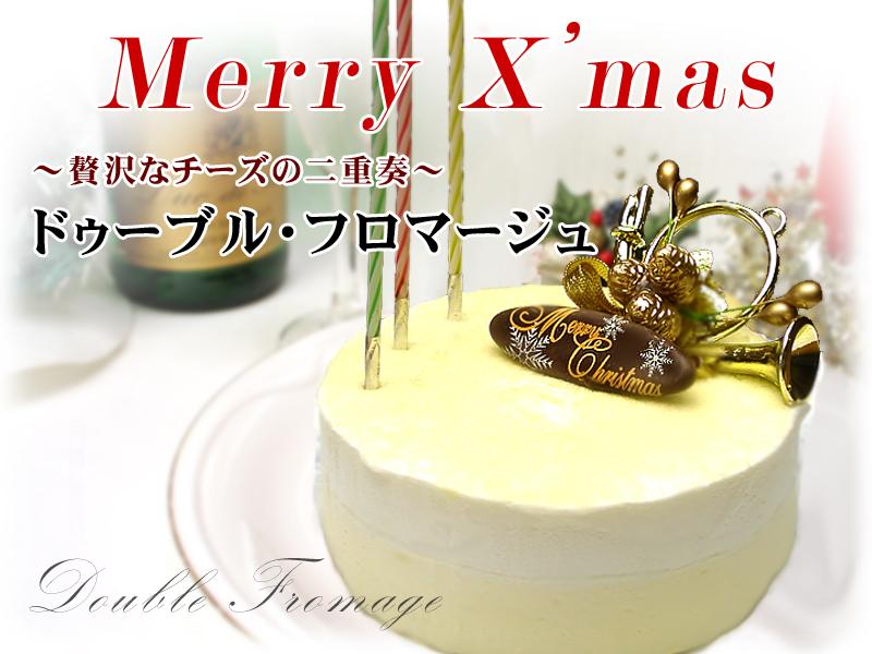 7xmas-wchees-main クリスマス