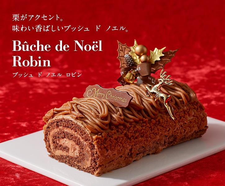 r308_01 クリスマス4