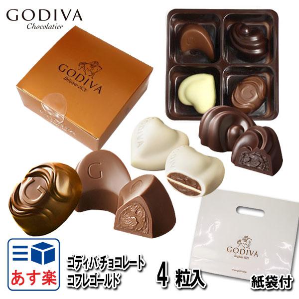 godiva-112_00_r チョコ1