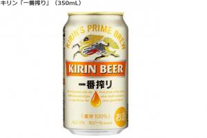 キャプチャ ビール3
