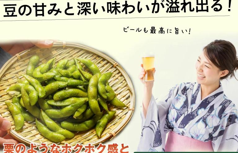 キャプチャ枝豆4