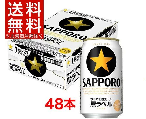 キャプチャ ビール5