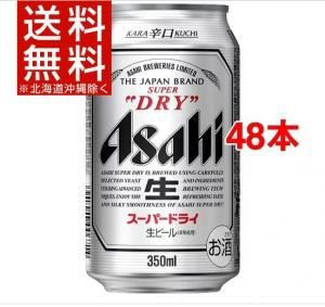 キャプチャ ビール4