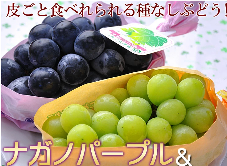 キャプチャ葡萄2