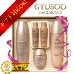 gyusoo_n_tng2