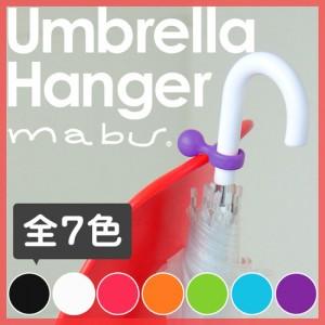 u-hanger-zoom