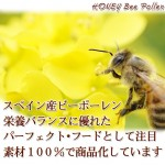 20170322_1_2