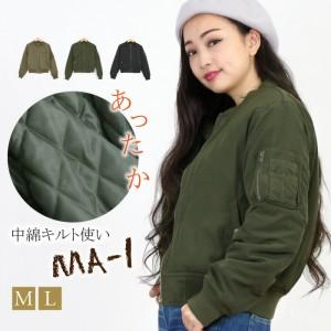 MA-1 ②