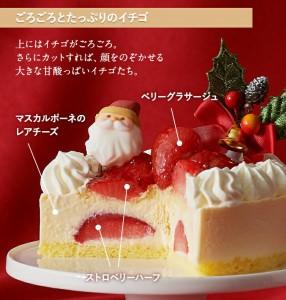 ルタオ クリスマスケーキ②