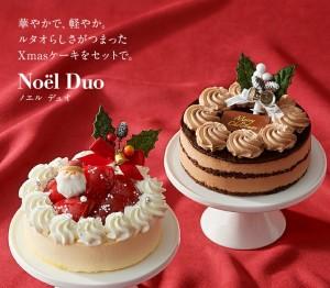 ルタオ クリスマスケーキ①