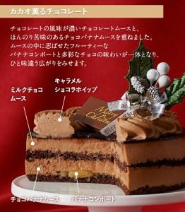 ルタオ クリスマスケーキ③