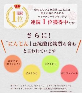 0111page_ninjin_06
