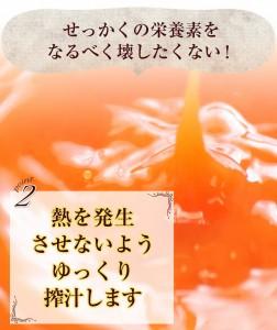 0111page_teisoku_01