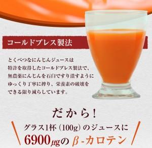 0111page_teisoku_02