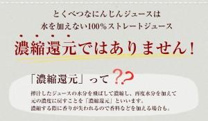 0112page_kansou_04