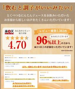 1024page_kansou_01