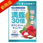 item-2013-mobile