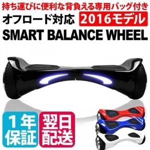 rm_b-wheel003