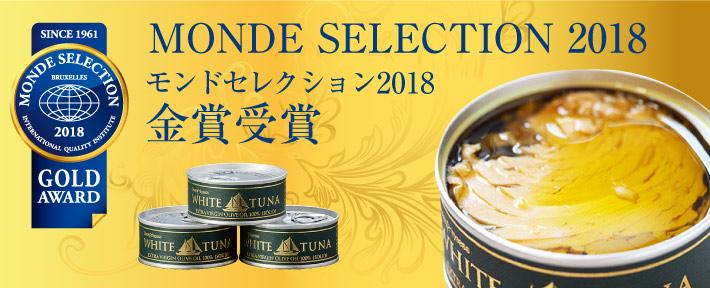 2018monde_02