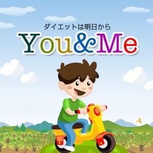 YouMe-300x300
