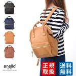 anello-160411-2_07