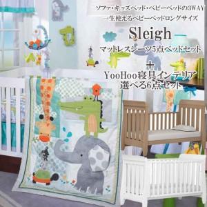 sleighyoohoo6