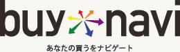 バイナビブログ buy-navi Blog